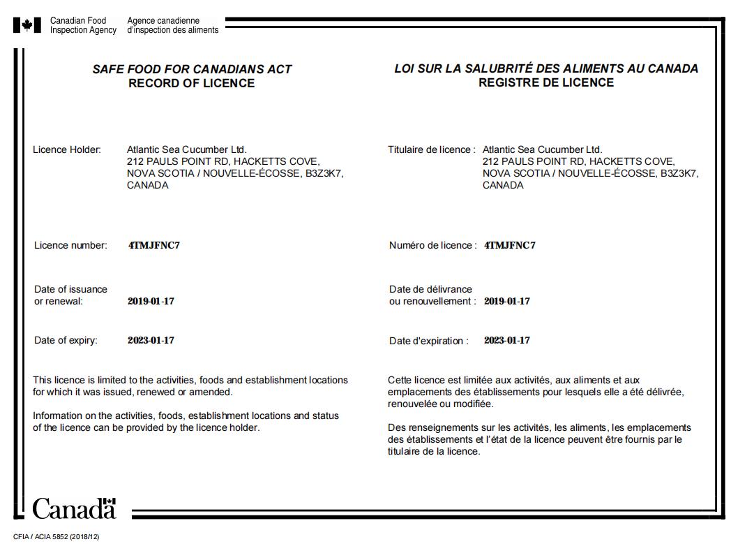 CFIA Certificate